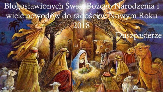 BN 2017 dekanat